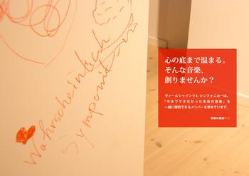 Design_4.jpg
