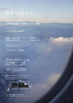 WS_8th_Flyer_D2_裏面.jpg